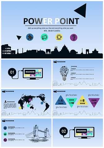 互联网科技演示PPT模板
