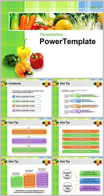 水果蔬菜PPT模板