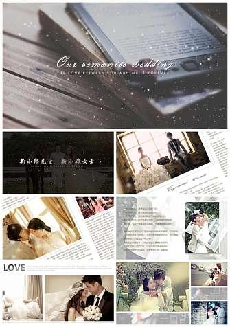 浪漫婚礼PPT模板
