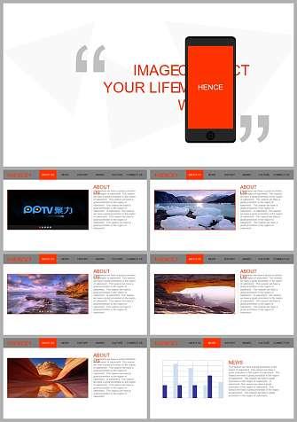 手机APP项目产品介绍PPT模板
