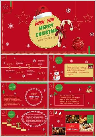 圣诞节红色动态PPT模板