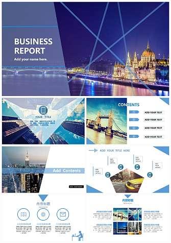 城市旅游景点商业报告PPT模板