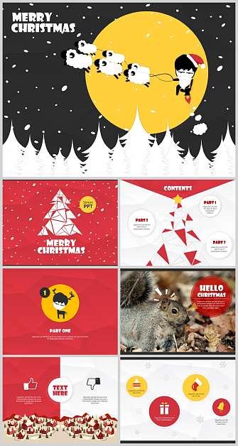 可爱圣诞节PPT模板